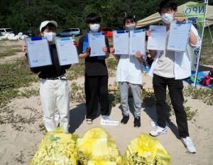 腰細浦清掃211002計量の学生