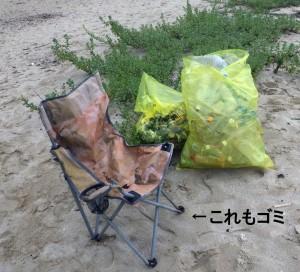 青海苔浦清掃ゴミ